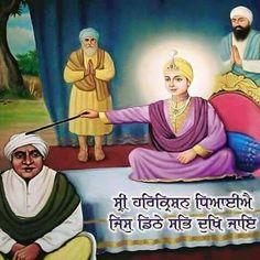 Guru Harkrishan Ji, Guru Nanak Ji, Nanak Dev Ji, Guru Granth Sahib Quotes, Sri Guru Granth Sahib, Maa Quotes, Gurbani Quotes, Paris Wallpaper Iphone, Baba Deep Singh Ji