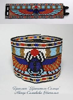 Two bead peyote bracelet pattern.