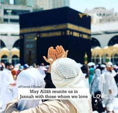 Cute Muslim Couples, Cute Couples Goals, Couple Goals, Romantic Couples, Romantic Weddings, Cute Couple Images, Couples Images, Islamic Love Quotes, Islamic Inspirational Quotes