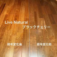 画像に含まれている可能性があるもの:室内 Hardwood Floors, Flooring, Natural Living, Nature, Home, Instagram, Wood Floor Tiles, Natural Life, Wood Flooring