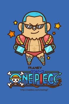 Q version of One Piece onepiece] [♡ Author: A wing love trance (microblogging)