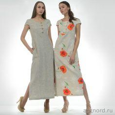 Платье из натурального льна - Арт. ш614-15 - Нерум (рис. 1)