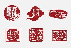 ... Chinese Restaurant japanese restaurant medical letterhead templates free Shanghai Grill Logo ... Photo & Picture Gallery - Picturemic.com