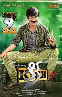 kick 2 (2015) Hindi Dubbed Movie Download 400mb