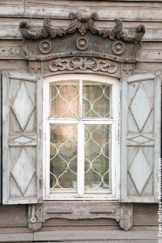 Regal, rustic window.