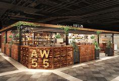 野菜がおいしいレストラン「AWkitchen」の新業態バルがアトレ品川にオープン!(2) ライフスタイル(カルチャー・旅行・インテリア) VOGUE JAPAN
