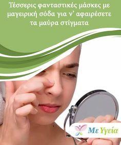 Beauty Secrets, Beauty Hacks, Easy Face Masks, Take Care Of Me, Mind Body Soul, Beauty Recipe, Skin Tips, Serum, Health Tips