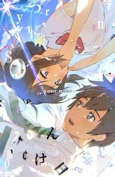 Image uploaded by Find images and videos about anime, your name and kimi no na wa on We Heart It - the app to get lost in what you love. Manga Couples, Cute Anime Couples, Manga Anime, Otaku Anime, Anime Love, Studio Ghibli Films, Humour Geek, Desu Desu, Your Name Anime