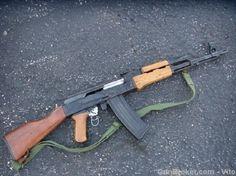 Norinco AK-47 Model 84S .223