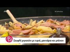 YouTube Pasta, Make It Yourself, Cooking, Youtube, Kitchen, Youtubers, Brewing, Cuisine, Cook