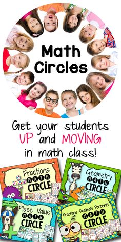 Math Circles are such a fun and kinesthetic way to review math concepts in the classroom. Get your students out of their seats and watch the learning happen!