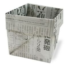 折り紙・ゴミ箱2