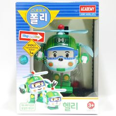 Robocar Poli - Transforming Robots (Heli, Helicopter) Korea TV Animation Toy in Toys & Hobbies | eBay