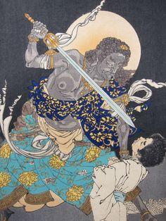 FudoMyoo Threatening a Buddhist novice, Yoshitoshi