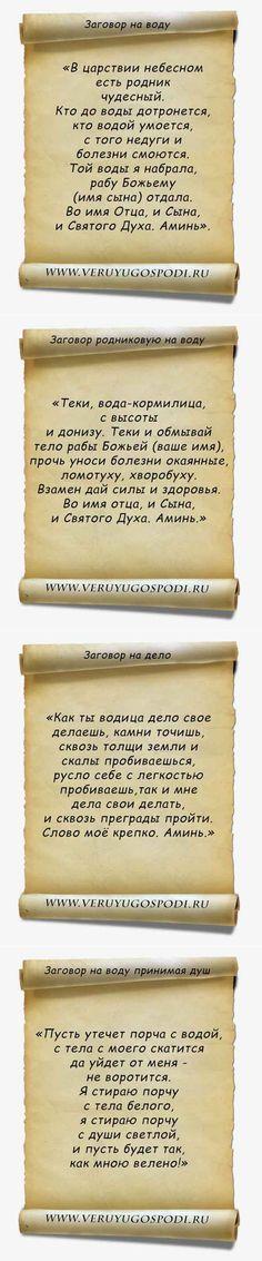 poleznosti.mirtesen.ru