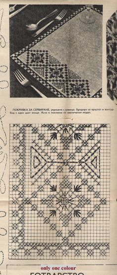 Gallery.ru / Фото #2 - Болгарская вышивка, схемы из журналов бабушки - welmur