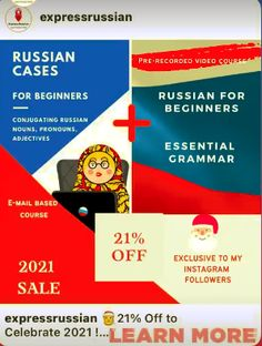 A bundle sale for 2 courses especially created for beginners in Russian. They will also fit you if you've been learning Russian on your own here and there without structure. They will help you systematize and refresh the knowledge. Both courses include already prepared learning materials + tutor support (all questions answered by email or whatsapp). 🛍Get them both at 21% off = just 35 USD. This offer is not listed on my website. Please DM on Instagram. Learn Russian Online, Question And Answer, This Or That Questions, Grammar, Knowledge, Website, Learning, Fit, Instagram
