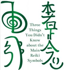 Reiki Symbols Meaning, Was Ist Reiki, Sei He Ki, Cho Ku Rei, Reiki Meditation, Meditation Music, Reiki Training, Reiki Room, Reiki Therapy