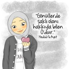 Allah Islam, Ramadan, Disney Characters, Fictional Characters, Family Guy, Thoughts, Words, Quotes, Life