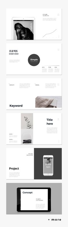 Simple P. 포트폴리오 프레젠테이션 템플릿 #simple #presentation #ppt #template #portfolio #lookbook