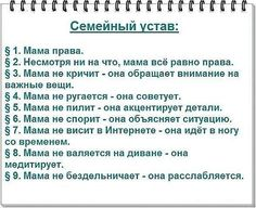 Funny life quotes truths pictures of 40 Ideas Love Quotes For Him, Mom Quotes, Words Quotes, Life Quotes, Russian Humor, Russian Quotes, Life Humor, Mom Humor, Funny People Movie
