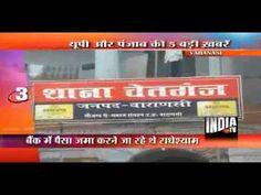 TV BREAKING NEWS 5 Khabarein UP-Punjab Ki (30/1/2013) - http://tvnews.me/5-khabarein-up-punjab-ki-3012013/