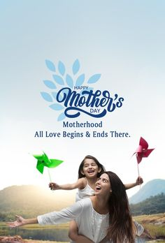 Cars Logo Ideas Graphic Design 20 Ideas For 2019 Happy Mothers Day Wishes, Happy Mothers Day Images, Happy Mother Day Quotes, Creative Poster Design, Creative Flyers, Mothers Day Advertising, Mothers Day Poster, Willow Tree Wedding, Social Media Design