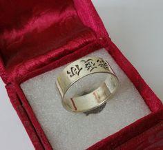 Vintage Ringe - Ring Silber 925 chinesische Zeichen Liebe SR598 - ein Designerstück von Atelier-Regina bei DaWanda