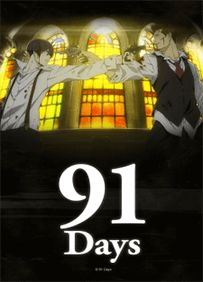91 Days Batch Subtitle Indonesia