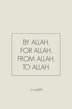 Islam Reflection — lionofallah: And (remember) when your Lord said. Hadith Quotes, Allah Quotes, Muslim Quotes, Words Quotes, Sayings, The Words, Mubarak Ramadan, La Ilaha Illallah, Islamic Quotes Wallpaper