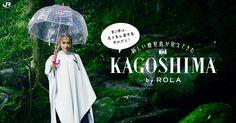 KAGOSHIMA by ROLA | JR九州