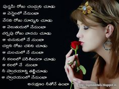 world best telugu love letter