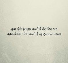 Hindi Quotes, Qoutes, Life Quotes, Radha Krishna Quotes, Love Shayri, Myself Status, Heart Touching Shayari, Heartbroken Quotes, Romantic Love Quotes