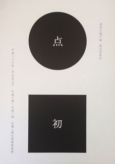 P_点初2014_03.jpg
