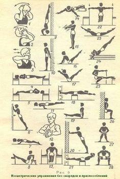 Parkour Workout, Calisthenics Workout, Best Cardio Workout, Gym Workout Tips, Workout Challenge, Abs Workout Routines, Martial Arts Workout, Martial Arts Training, Tai Chi Exercise