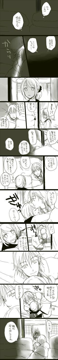 「【刀剣乱舞】鶴丸おじいの危機一髪」/「さかなぎ」のイラスト [pixiv]