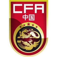 CHINA Fifa Football, World Football, Soccer World, Ferrari Logo, Porsche Logo, Badges, Football Mexicano, Soccer Logo, International Football