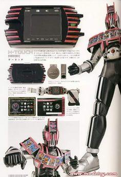 Kamen Rider Decade, Kamen Rider Series, Marvel Entertainment, Heisei, Superhero, Detail, Weapons, Actors, Group