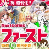 Nextcomic First