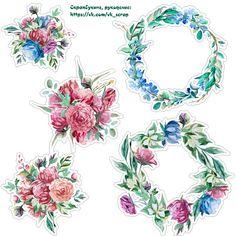 Картинки с цветами, весечки