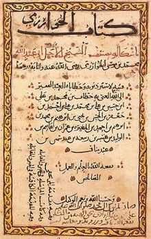 Iran - The roots of algebra can be traced to the ancient Babylonians, who developed an advanced arithmetical system with which they were able to do calculations in an algorithmic fashion. The Babylonians developed formulas to calculate solutions for problems typically solved today by using linear equations, quadratic equations, and indeterminate linear equations.