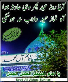 Eid Mubarik, Movie Posters, Movies, Films, Film Poster, Cinema, Movie, Film, Movie Quotes