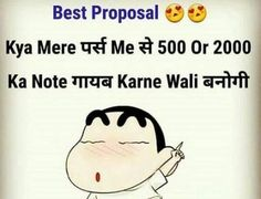 Funny Memes About Boys In Hindi Best Ideas Funny Jokes In Hindi, Funny School Jokes, Some Funny Jokes, Funny Qoutes, Crazy Funny Memes, Funny Facts, Stupid Funny, Shinchan Quotes, Hindi Quotes