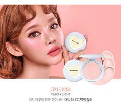 Light Orange, Orange Color, Facial Toner, Beauty Packaging, Korean Beauty, Mochi, Makeup Cosmetics, Beauty Women, Stuff To Buy
