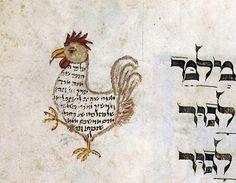 Haggadah rooster carmen figuratum, Haggadah for Passover (the 'Ashkenazi Haggadah'), Germany ca. 1460. BL, Additional 14762, fol. 12r