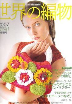 Японские журналы (6) летние модели