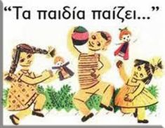 Cute Love Images, Greek History, Kids Reading, Good Old, Nostalgia, Crafts For Kids, Projects To Try, Blog, Teaching Ideas
