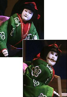 That gave me a fright! Puppets, Theater, Give It To Me, Culture, Japan, Chinese, Fictional Characters, Inspiration, Dolls