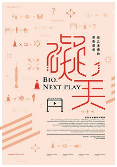 Bio--Next Play by Nikistyle, via Flickr