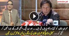 Sohail Warraich Analysis On Imran Khan Press Conference   #analysis #conference #imran #khan #press #sohail #warraich